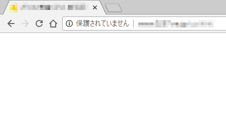 Chrome 68:保護されていません