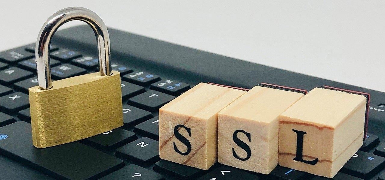 常時SSL化サービスのご案内