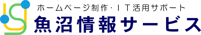 魚沼情報サービス 新潟県南魚沼市